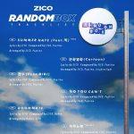 ジコ(ZICO)、カムバックタイトル曲は「Summer Hate」…Rain(ピ)がフィーチャリング参加