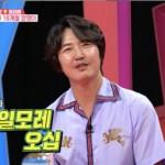 """ユン・サンヒョン、子どもたちと""""GANGチャレンジ""""…ゴリラダンスも体当たりでこなすパパの姿"""