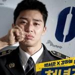 カン・ハヌル&パク・ソジュン主演映画「青年警察」に朝鮮族を否定する描写…制作会社側に勧告=ソウル中央地裁
