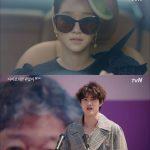 〈韓国ドラマNOW〉「サイコだけど大丈夫」3話、キム・スヒョンがソ・イェジに揺れ始める