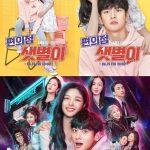 チ・チャンウクxキム・ユジョン主演ドラマ「コンビニのセッピョル」、6月19日スタート確定… ポスター公開