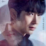 イ・ジュンギ、ムン・チェウォン、チャン・ヒジン、ソ・ヒョノ、爆発的な感情が込められた「悪の花」ポスター4種