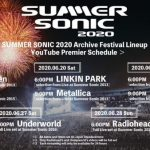 BTSも登場!SUMMER SONIC 2020 ARCHIVE FESTIVAL  サマーソニック2020がオンラインフェスとして開催決定!!