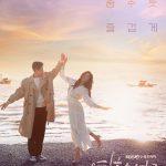 ≪韓国ドラマNOW≫「霊魂修繕工」19、20話、シン・ハギュンがチョ・ソミンの演劇治療から考えた治療法とは