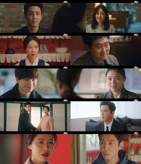 ≪韓国ドラマNOW≫「サンガプ屋台」10話、ファン・ジョンウムがソンジェ(BTOB)の話を聞いて複雑な感情を爆発