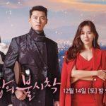 「コラム」『愛の不時着』で韓国に渡ったヒョンビンの役柄がカッコ良すぎる!