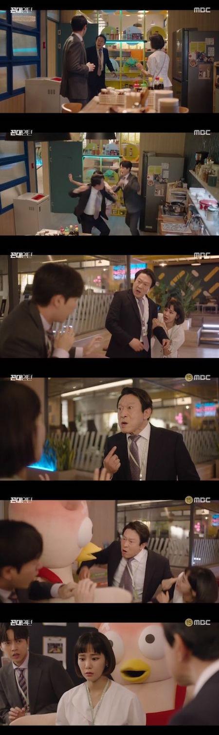 〈韓国ドラマNOW〉「コンデインターン」19、20話、キム・ウンス、パク・ヘジンとハン・ジウンを恋人と誤解「二人はダメ」