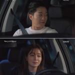 ≪韓国ドラマNOW≫「一度行ってきました」39、40話、イ・ミンジョンがアレックス(Clazziquai)の運転手に!
