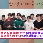 SEVENTEEN最新ワールドツアー 『SEVENTEEN WORLD TOUR <ODE TO YOU> IN JAPAN』 「ABEMA」で日本初放送決定!
