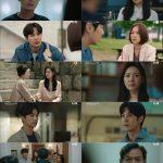 ≪韓国ドラマNOW≫「(知っていることはあまりないけれど)家族です」9話、チュ・ジャヒョンが出生の秘密を知る