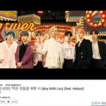「BTS(防弾少年団)」、「Boy With Luv」MVが再生回数8億回突破!