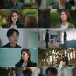 ≪韓国ドラマNOW≫「(知っていることはあまりないけれど)家族です」6話、ハン・イェリ&チュ・ジャヒョンがキム・テフンのいる島に向かう