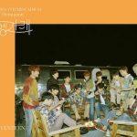 【公式】「SEVENTEEN」、オリコン上半期ランキングトップ5入り、唯一のK-popグループ