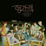 「SEVENTEEN」、オリコン週間アルバムチャート1位…K-POPの歴史塗り替える