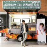 【トピック】俳優キム・スヒョン、パク・ソジュン&IU&イ・ヒョヌからの差し入れにニッコリ