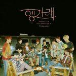 「SEVENTEEN」、「Left & Right」人気爆発…アルバム+音源チャート1位席巻