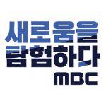 """【公式全文】MBC側、""""n番部屋事件""""「博士の部屋」加入疑惑の記者に「陳述を信頼しがたい」懲戒処分へ"""