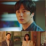 ≪韓国ドラマNOW≫「夜食男女」7話、チョン・イルの嘘がバレる危機に