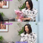 女優イ・ハニ、ユン・ゲサンと破局後番組で近況を報告…「リフレッシュ中です」と明るい笑顔
