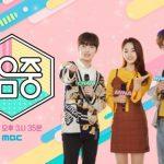 MBC「ショー! 音楽の中心」、今日(6日)放送休止