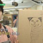 「バラコラ」チョン・セウン、ピザの箱に猫の絵? 宅配サービスで「猫の絵を描いてください」が流行!