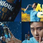 パク・ソジュン、ビールの新広告を公開…爽やかで刺激的な夏の男に(動画あり)