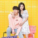 """韓国コンビニ「GS25」、ベトナムで""""ホットプレイス""""に=ドラマ「コンビニのセッピョル」効果"""