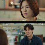 ≪韓国ドラマNOW≫「(知っていることはあまりないけれど)家族です」16話(最終回)、ハン・イェリ&キム・ジソク、告白後の初キス、本格恋愛モード「愛している」