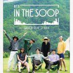 「公式」BTS(防弾少年団)、新リアリティ「In the SOOP BTS ver.」公開…8月19日JTBC初放送