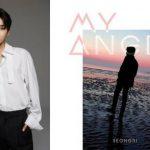 """<トレンドブログ>「PRODUCE101」出身の歌手ソンリ、きょう(7日)新譜""""MY ANGEL""""発表へ!"""