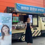 <トレンドブログ>女優パク・ソダム、ファンからのプレゼントを認証!!