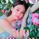 ジェニー(BLACKPINK)、「SOLO」MV5億回再生突破…韓国女性ソロアーティスト史上初