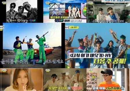 ユ・ジェソク&イ・ヒョリ&Rain(ピ)のユニット「SSAK3」、音源チャートや視聴率まで1位総なめ