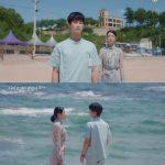 ≪韓国ドラマNOW≫「サイコだけど大丈夫」10話、ソ・イェジを守る為にキム・スヒョンが駆け付ける