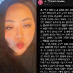"""歌手の実姉、悪質な荒らしDM公開…""""私が何を間違ったのか"""""""