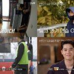 キム・ドンジュン、情熱あふれる「第2のユンホ」…「ON&OFF」で日常を公開