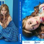 カムバック「Rocket Punch」ジュリ・ダヒョン、個人ティーザー公開…夏を狙い撃つ清涼美