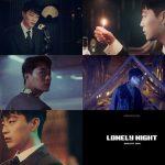 ユン・ドゥジュン(Highlight)、タイトル曲「Lonely Night」のティーザー公開…しっとりとした夜明けの感性