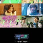 """""""デビューD-10""""ユ・ジェソク&イ・ヒョリ&Rain(ピ)のユニット「SSAK3」、「またこの海辺で」MVティーザー公開"""
