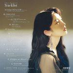 韓国で活動中の日本人歌手ユキカ、1stフルアルバム「Soul Lady」トラックリスト公開