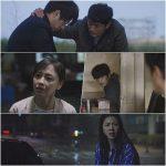 ≪韓国ドラマNOW≫「ミス・リーは知っている」3話、カン・ソンヨンとチョ・ハンソンが対立