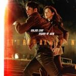 ≪韓国ドラマNOW≫「トレイン」2話、ユン・シユンがキョン・スジンに父親のことを告白