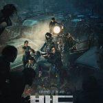 """映画「半島」、公開D-1時点で予約枚数+予約率1位の""""新記録""""達成"""