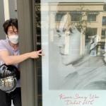 女優ソン・テヨン、夫クォン・サンウのデビュー20周年認証ショット公開