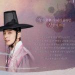 【時代劇が面白い】『不滅の恋人』でユン・シユンが演じるイ・フィは安平大君のこと!