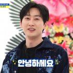 SUPER JUNIORのウニョクがMCに!「週刊K-POPアイドル」8月23日放送回より