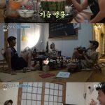 「BTS」のV、「夏休み」にサプライズ登場…親友パク・ソジュン&チェ・ウシクと話に花が咲く