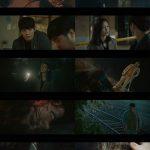 ユン・シユン主演「トレイン」、初回視聴率1.4%でスタート