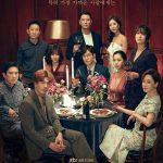 新ドラマ「優雅な友達」、第1話が3.197%でスタート…「コンビニのセッピョル」は小幅下落