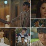 ≪韓国ドラマNOW≫「私たち、愛したでしょうか」3話、ソン・ホジュンがソン・ジヒョからの提案で揺らぐ